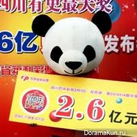 China Top 4