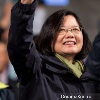 Tsai Ing Wen