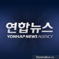 Yonhap