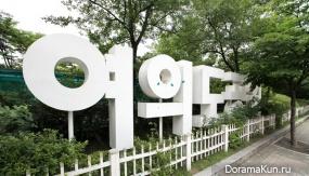 Park Yeouido