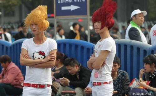 China. Emo family