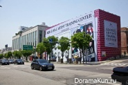 Seoul, Apgujeong