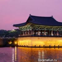 Park Gyeongju