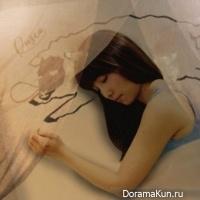 Quska Sleeping