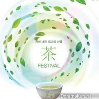 Festival of green tea Pawson