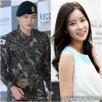 Kim Jae Joong - Im Soo Hyang