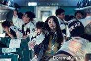 Busan Bound