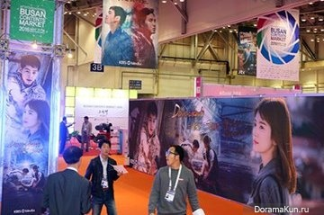 Busan Contents Market