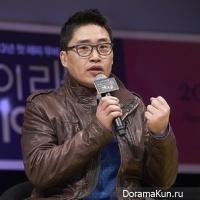 Kim Sung Hoon
