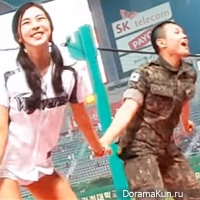 dancing soldier