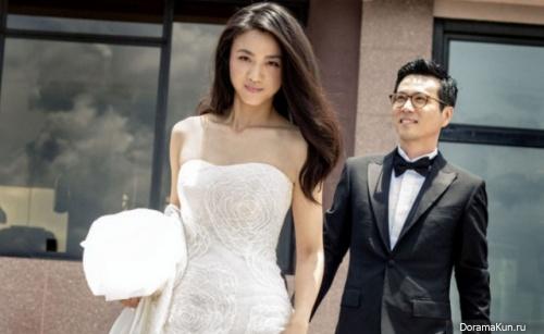 Tang Wei-Kim Tae Yong