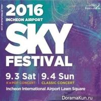 SKY Festival 2016