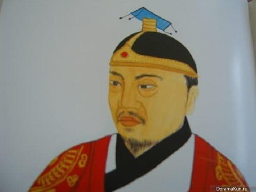 Gwangjong