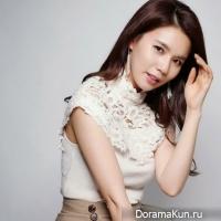 Scarlet Heart-Park Shi Eun