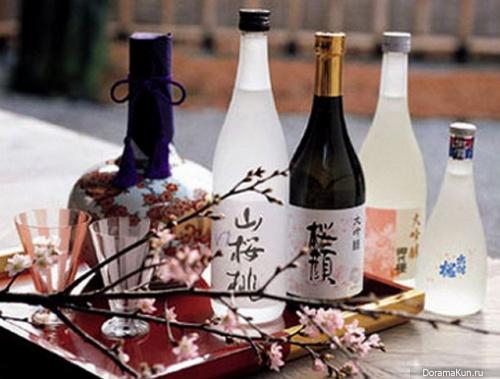 Sake day