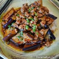 MA Po eggplant in garlic sauce