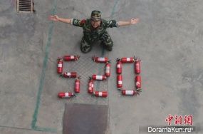 Day of Love in China