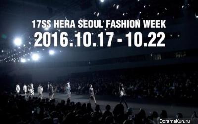 2017 S/S HERA Seoul Fashion Week