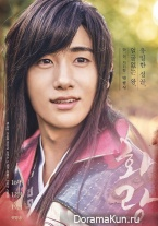 Hwarang: The Beginning/Park Hyung Sik