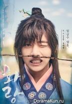 Hwarang: The Beginning/Kim Tae Hyung