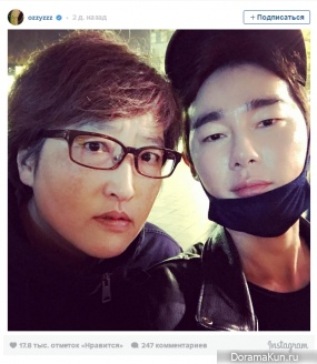 Ho Ji Ung/Byeon Yeong Joo