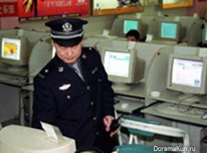 Chinese Internet