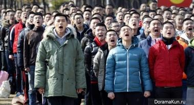 South Korea/army