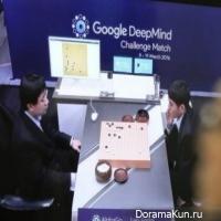 DeepMind/Google