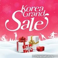 Korea Grand Sale 2017