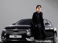 Gong Yoo для KIA