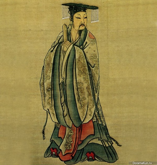 dynasty Xia