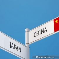 China vs Japan