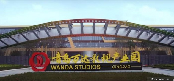 Wandа Studios