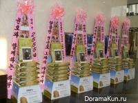 Korea. Rice wreaths