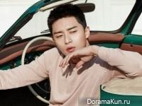 Park Seo Joon для Esquire March 2017