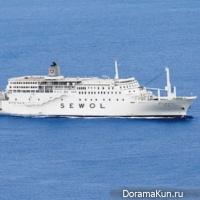 ferry Sevol