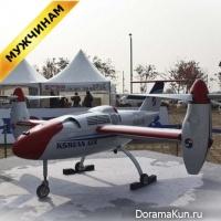 South Korea UAV
