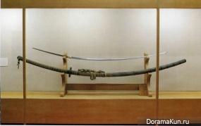 O- Dachi sword