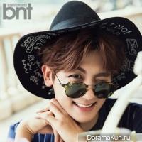 Park Hyung Shik - Ze:A - BNT International
