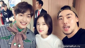 Onew/Park Hwan Hee