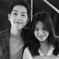 Song Joong Ki/Song Hye Kyo