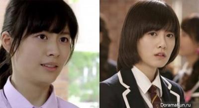 Frung Narikun Ketprapakorn / Goo Hye Seon