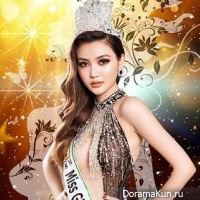 Miss Global Beauty Queen 2017