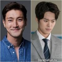 Byun Hyuk's Love/Siwon/Gong Myung
