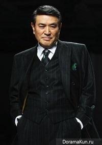 Nam Goong Won