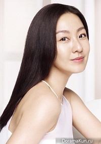 Lee Mi Yun