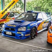 Park cars Nong Nooch