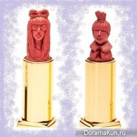 sculpture lipstick