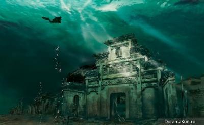 underwater city of Shichen