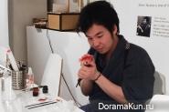 Shinri Tezuka - аmezaiku